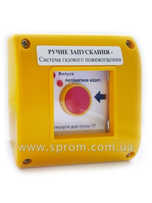 Кнопка пуска газового пожаротушения SP-OA1-Y (желтая)