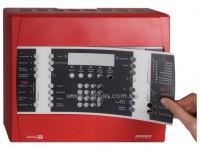 Станция Integral IP BX с пультом управления B7-X1-C