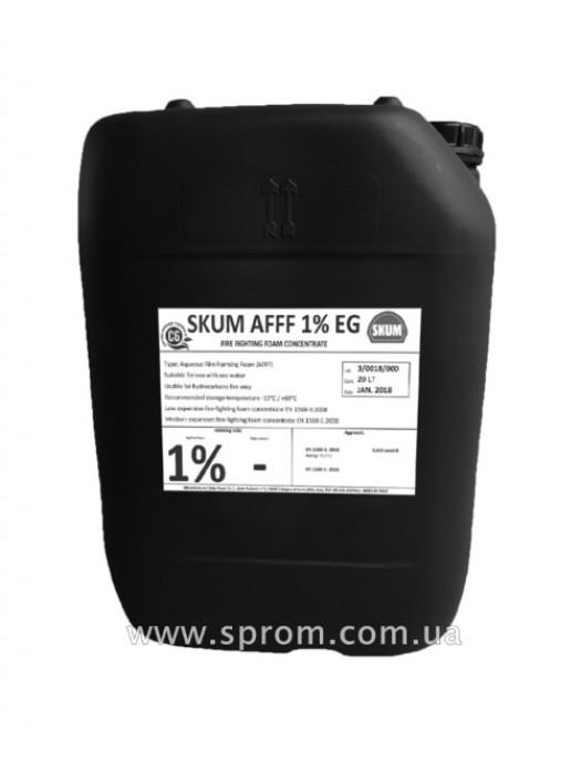 Пенообразователь SKUM AFFF 1% EG