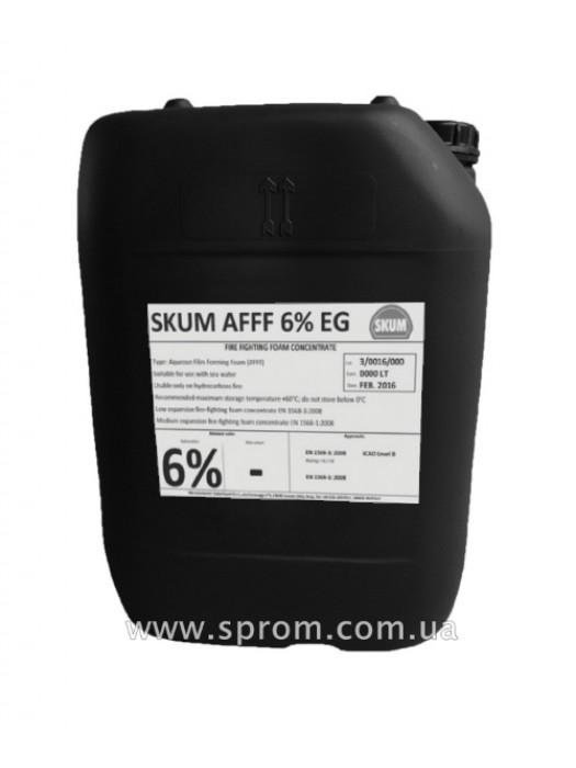 Пенообразователь SKUM AFFF 6% EG
